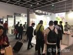 강원 기업들 홍콩 미용 박람회 참가…강원 화장품산업 경쟁력 알려