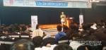 하이원과 함께하는 폐광지역 청소년 희망캠프 3회차