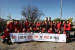 KT강원고객본부 연탄 봉사