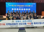 김철수 속초시장 선도인상 수상