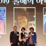박선남 쟈스민 대표 올해의 아너상 수상