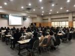주민자치형 공공서비스 구축사업 교육