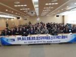 민주당 태횡영평정 지역위 선거기획단 출범