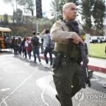 美 LA인근 고교서 총격으로 2명 사망·3명 부상…용의자 체포