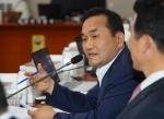 '불법자금 수수' 엄용수 징역 1년6개월 확정…의원직 상실