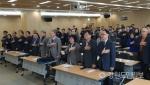 더불어민주당 태백·횡성·영월·평창·정선 총선기획단 출범