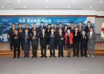 강릉 동계올림픽·패럴림픽 정부포상 전수식