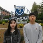춘천 소양고, 7년 연속 공무원 합격자 배출