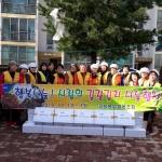 근덕농협과 고향주부모임회 지역 어르신들을 위해 김장김치 담궈 전달