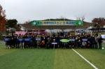 화천군수기 민군관 축구대회