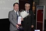 한왕기 평창군수, 한반도평화교육공헌 대상 수상