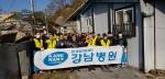 강남병원·일촌공동체 도지부 건강검진봉사