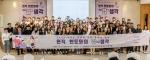 사회진출 앞둔 하이원 장학생 취업준비 지원