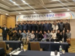 강원의료기기 중장년 취업캠프