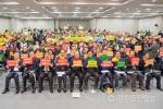 고성 DMZ박물관과 통일전망대에서 '평화회의'  개최