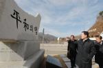 주승용, 북한강 활용 물-전기 남북 맞교환 제안