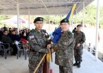 강창구 육군 8군단장 취임