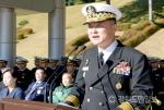 최성목 해군 제1함대사령관 취임식