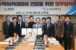 전국 최초 자연친화 수학아카데미 평창 건립