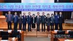 글로벌 천연물 의약품 개발심포지엄