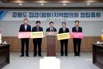 """접경지역 5개군 """"일방적 국방개혁 중단, 피해 보상해야"""""""