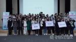 국민건강보험공단 서울강원본부 건강봉사동아리 경진대회 개최