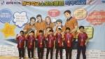 삼척 정라초 탁구부 전국대회 우승