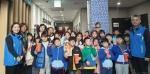양양공항공사 지역아동 문화체험