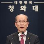 """靑, 지소미아 종료 '조건부 연기'…""""WTO 제소절차도 정지"""""""