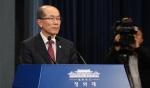 지소미아 종료 연기에 與·한국당·바른미래 '긍정 평가'