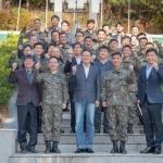 고성 관·군 정책협의회