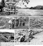 [전운성 교수의 세계농업문명 답사]산림벌채로 생계유지,에티오피아 숲 11%만 남아