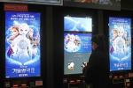 '겨울왕국2' 신드롬…개봉 4일째 400만 명 돌파
