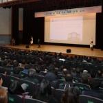 시 전직원 CS 역량강화 교육