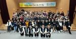 강릉교육지원청 학술축제