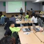 네이버 소프트웨어 코딩 교육