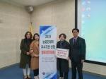 횡성농기센터 농업인대학 경진대회 최우수상