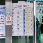 철도노조 파업 철회…KTX·ITX청춘 열차운행 정상화