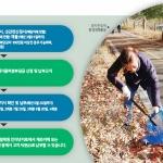 재활용·자원순환 유도로 '환경복지' 사회 구현