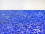 한글 조형성·푸른 동해 담은 '예술의 세계로'