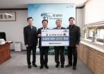 한국의학연구소 양구 취약계층 지원