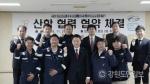 한국폴리텍 강릉캠퍼스 해양 관련업체와 산합협력 교류 체결