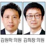 """[의회 중계석] """"테마파크 조성 타당성 면밀 검토 필요"""""""
