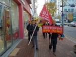 속초고성산불피해자 거리시위
