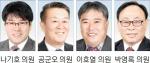 """[의회중계석]""""별빛맥주축제 지역특성화 콘텐츠 발굴"""""""