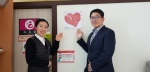 인구보건복지협 강원지회 아기와 엄마가 행복한 방 오픈식