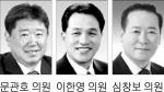 """[의회중계석]""""하수관로 신설 공사 감독 철저"""""""