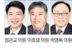 """[의회중계석] """"축산퇴비 부숙도 배출 홍보 필요"""""""