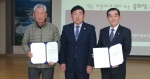 홍천읍 복지사각지대 어르신 발굴 '홍 회장' 출범