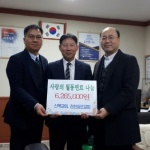 신북교회 월동 연료 지원